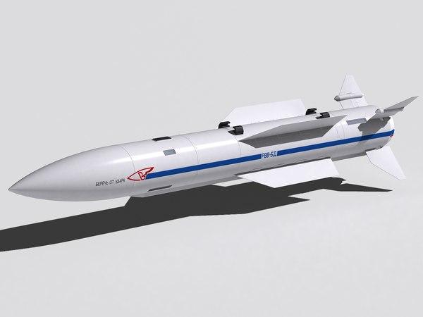 max rvv-bd missile