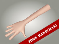 3ds max toon hand