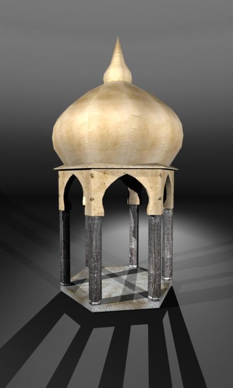 max arabic persian
