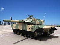 max type 10 jsdf tank
