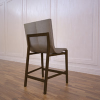 Siren Bar Stool