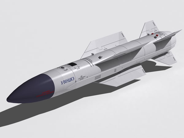 kh-58ushke missile 3d max