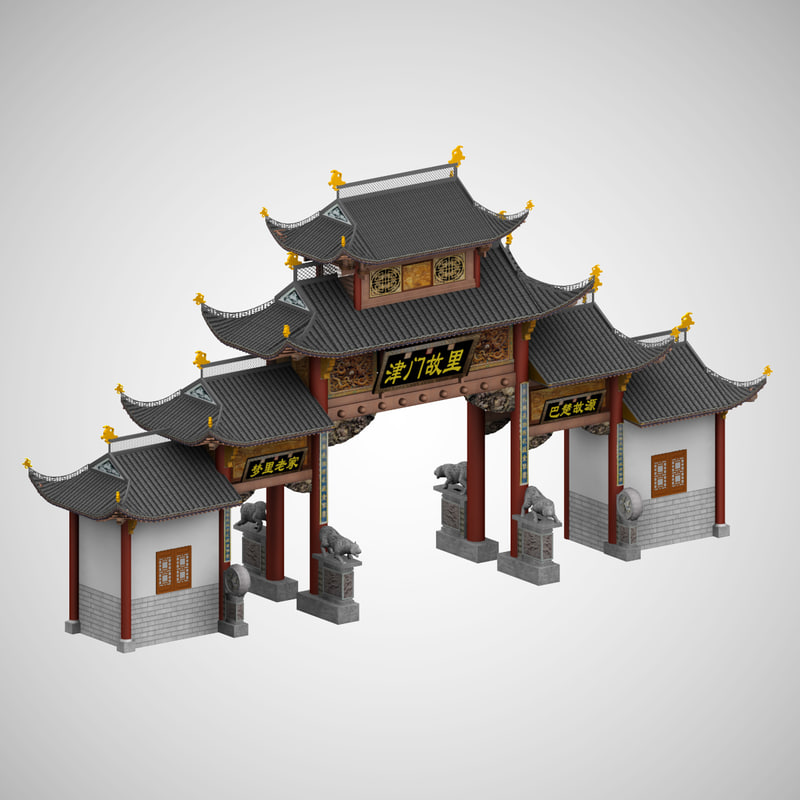 3ds max chinese