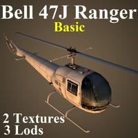 B47J Basic