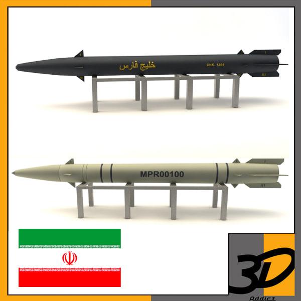3ds max missile iran