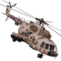 3d mi-8 helicopter
