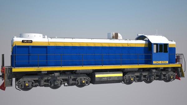 maya locomotive tem 2