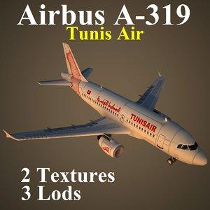 airbus tar 3d model