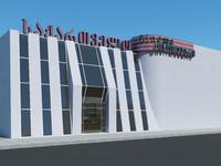 3d obj building modern