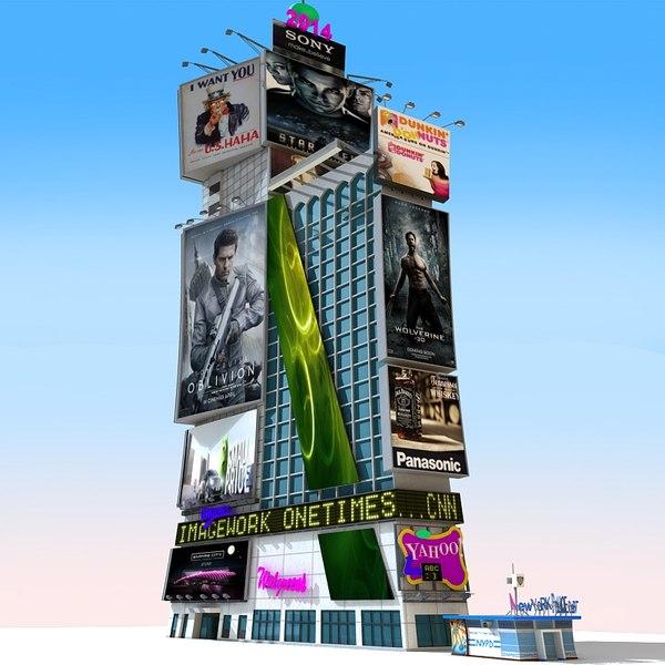 3d model cartoon square