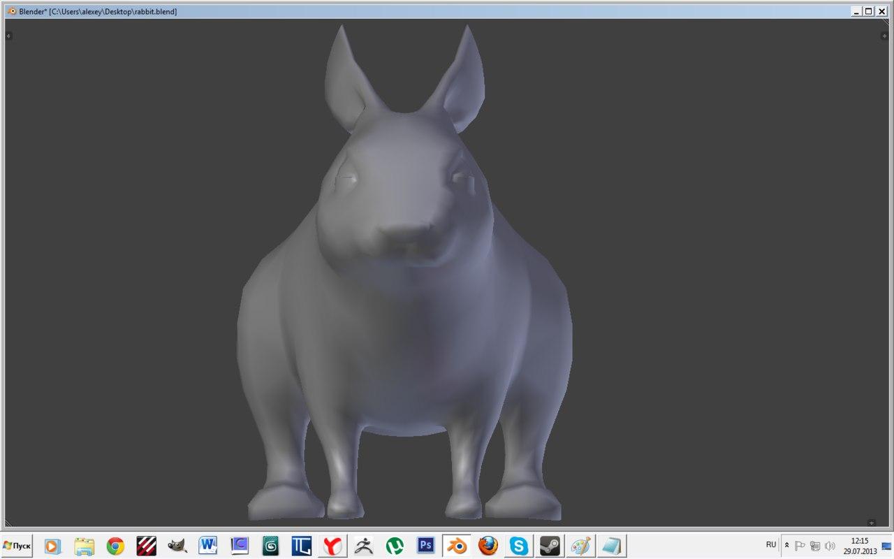 maya rabbit