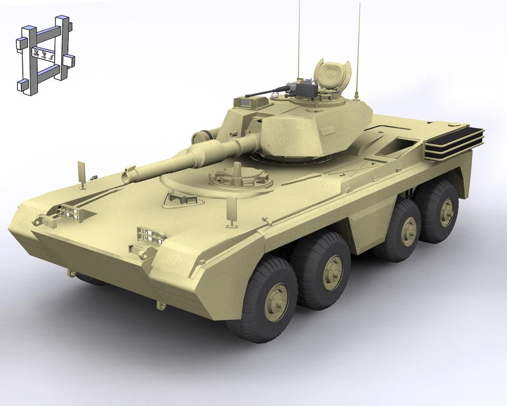 3d model of apc military