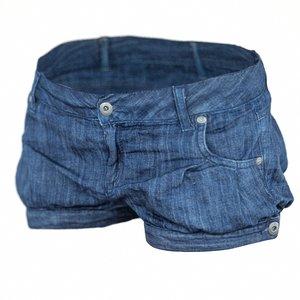 obj jeans short