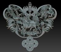 dragon  Phoenix  Kirin relief