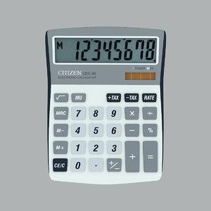 obj simple calculator