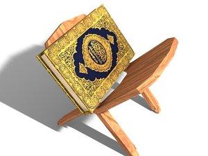 maya quran book