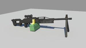 maya pk machine gun