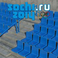 arena seats 3d model