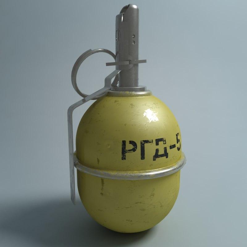 russian hand grenade rgd-5 3d max