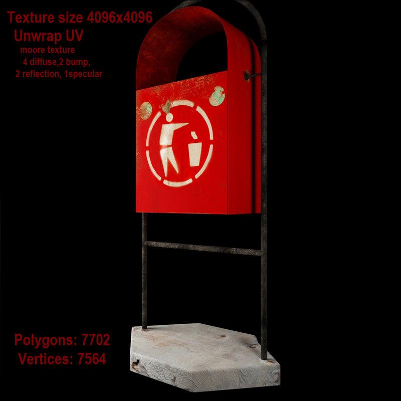 dustbin 01 max