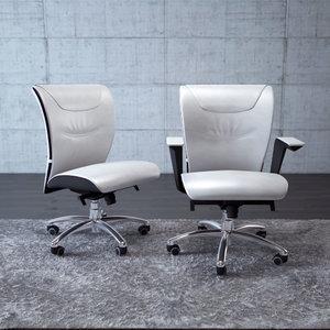 3ds max emilio ambasz brief chair