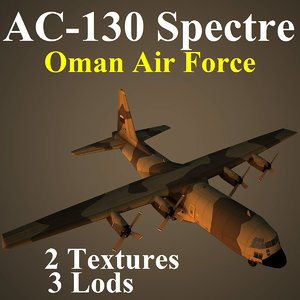 ac-130 spectre oma 3d max