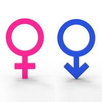 maya gender symbol