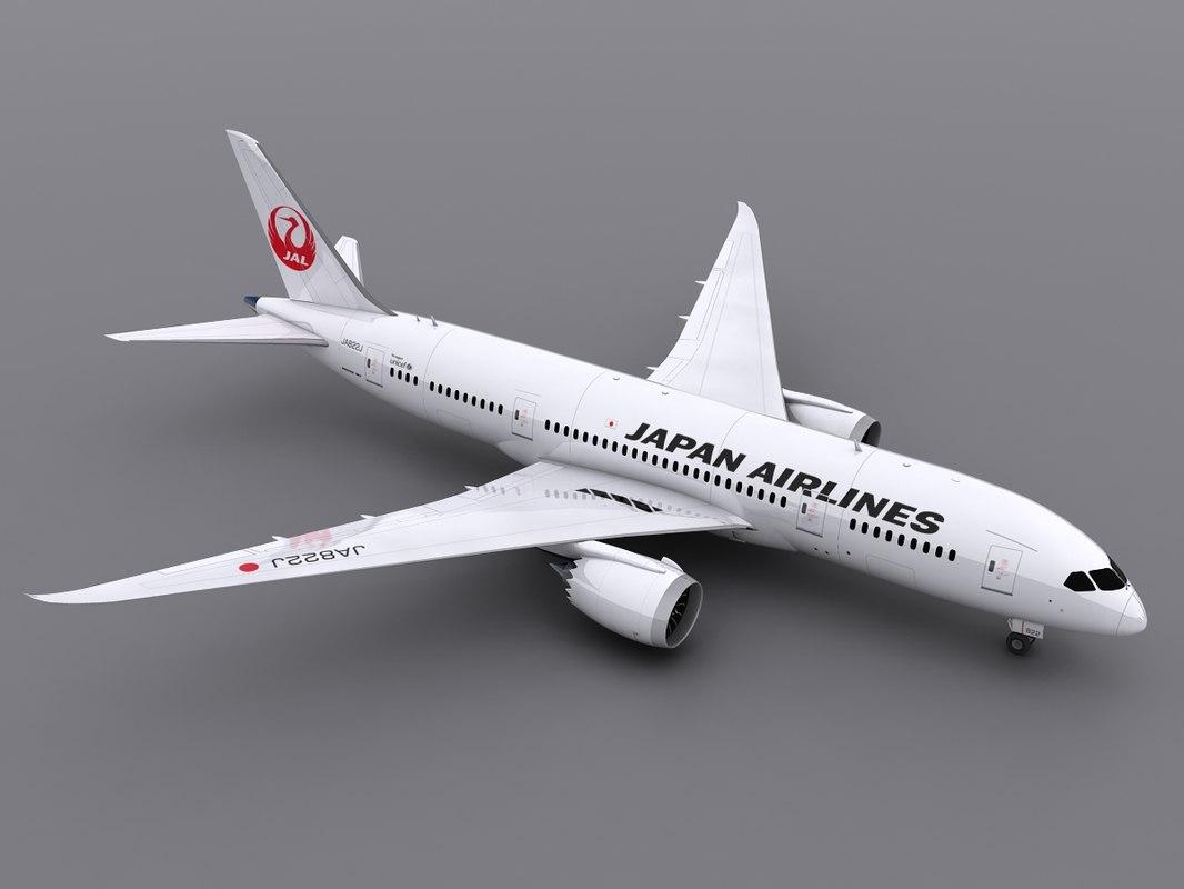 aircraft jal max