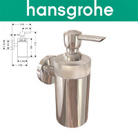 hansgrohe lotion dispenser max
