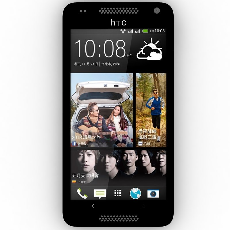 htc desire 700 3d 3ds