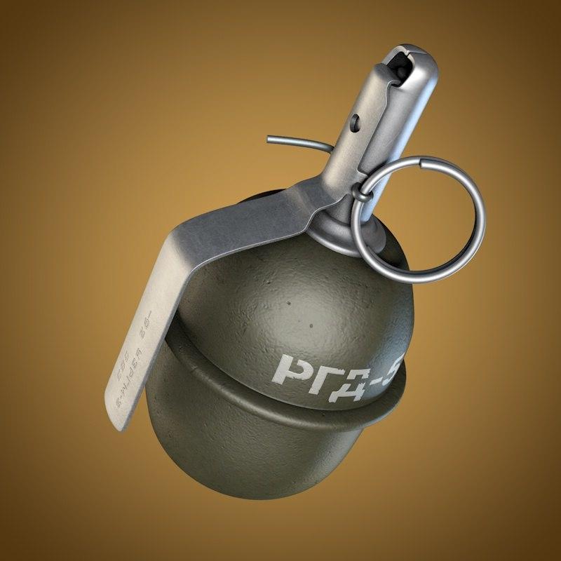 rgd 5 grenade 3d model