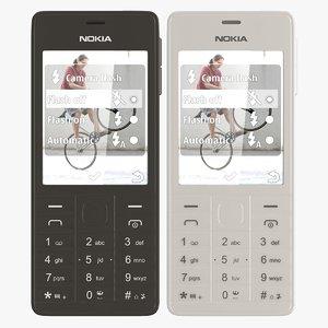 nokia 515 white black 3d 3ds