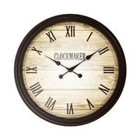 Classic Wall Clock 1