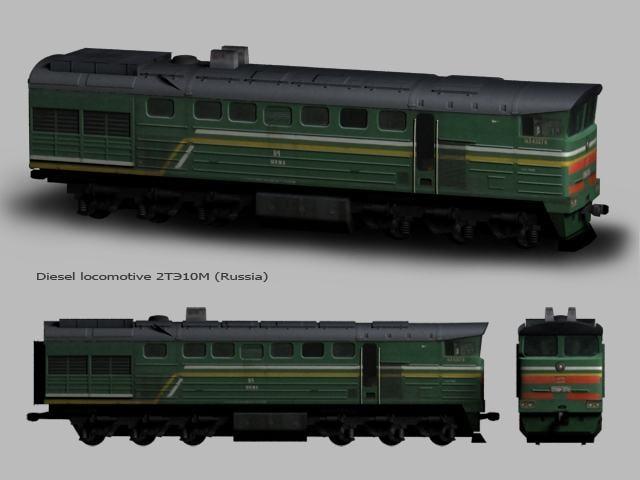 3d diesel locomotive 2te10m