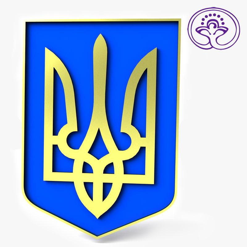 free max model ukraine state emblem