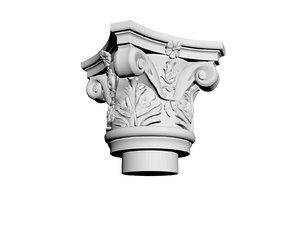 3d capital column 1
