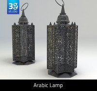 Arabic Lamp 3