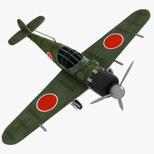3ds cartoon japanese aircraft