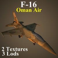 general dynamics oma 3d model