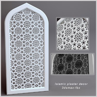 islamic plaster decor