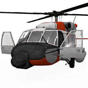 sikorsky hh 60 jayhawk 3d 3ds
