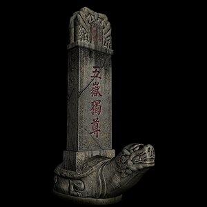 max chinese monument