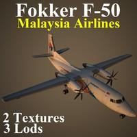 F50 MAS