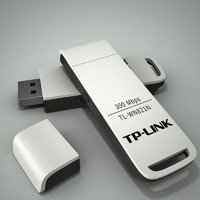3d model usb wireless adapter
