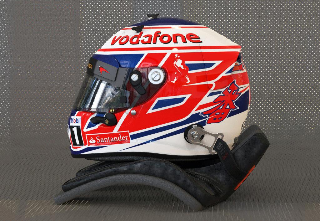 max button 2013 f1 helmet