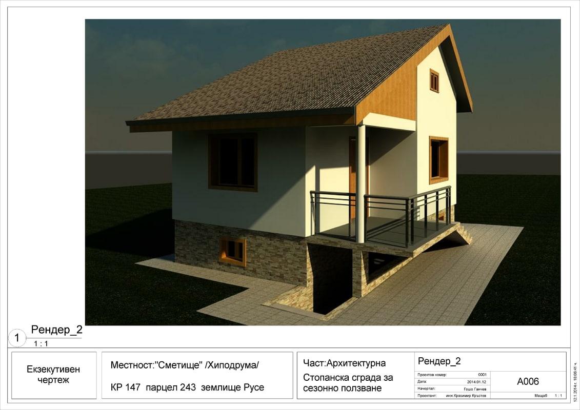 villa house rvt