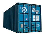max cargo container 2