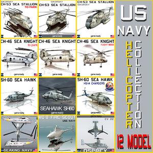 lightwave navy helicopter 12