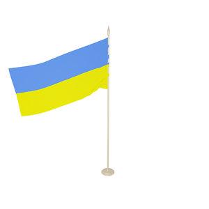 ukrainian flag 3ds