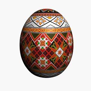 3d model of easter egg